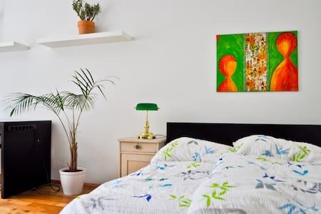 Beautiful Vienna City Apartment  - Wien - Wohnung