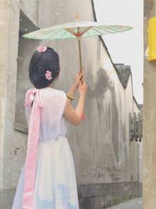 平江路雨巷里花藤下有油纸伞和手作的江南小家 - Suzhou