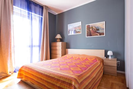 Cozy Room in a Strategic Location - Padua - Apartment
