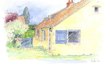 Le charme et la tranquillité  - Asnières-sur-Vègre - Casa
