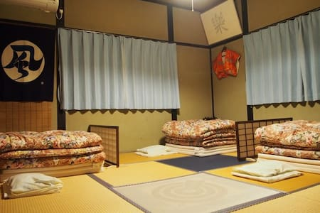 Dormitory Japanese-Style roomFor men only
