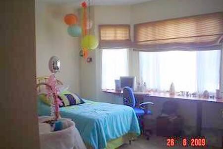 Sitio residencial, seguro y lindo - San Antonio - Bed & Breakfast