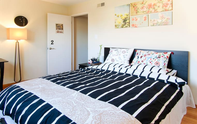 Nice private bedroom #2 - Foster City