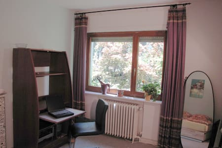 Close to City & TU (Uni of Techn.) - Darmstadt - Apartament