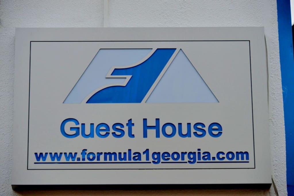 Logo of the GH Formula-1