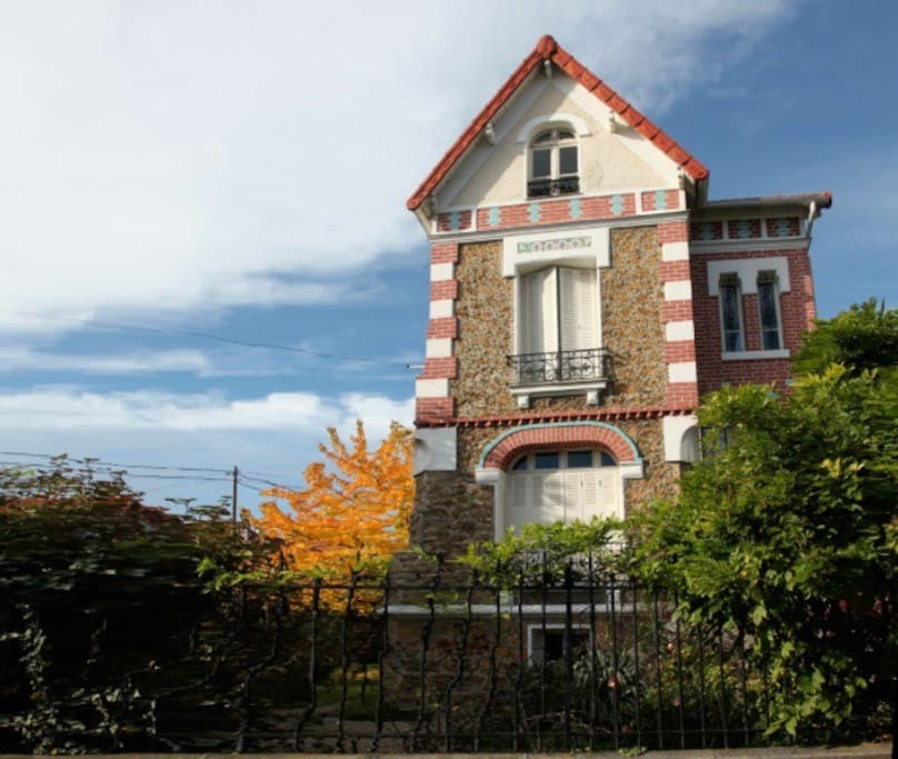 La vie au calme g houses for rent in aulnay sous bois le de france france - Maison de quartier jardin parisien aulnay sous bois ...