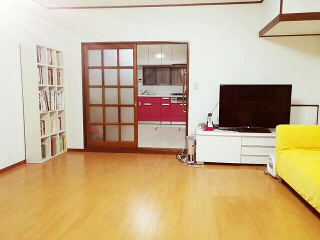 日式古典建筑(双)感受悠闲市井生活。.:*♡ - tokyo - Villa