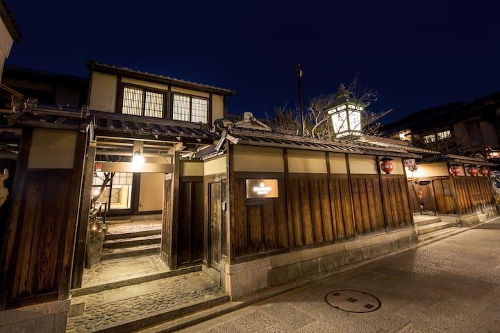 12AM out!Near Yasaka-no-to&Kiyomizu+Portable Wi-Fi - Higashiyama-ku, Kyōto-shi - Hus