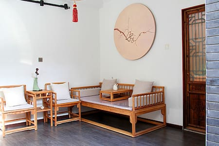 Modernised apartment in charming Beijing hutong - 北京