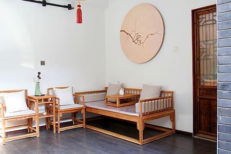 Modernised apartment in charming Beijing hutong - Beijing