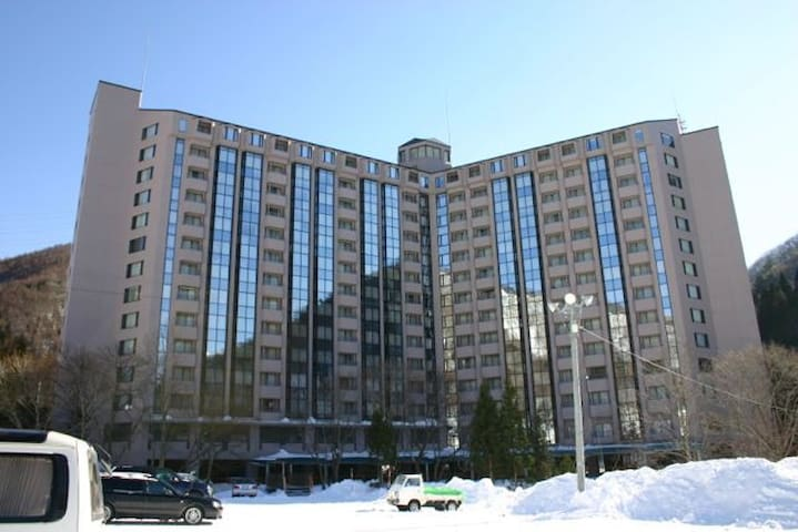 Mt.Naeba 1BR apartment 500sqft - Yuzawa, Minamiuonuma District - Byt