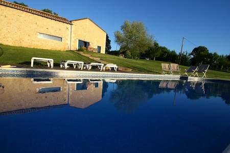Wonderful house in Périgord , heated pool - Bourrou - 独立屋