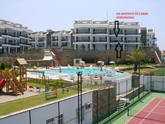 Sun Set Beach VIP - Alanya - Apartment