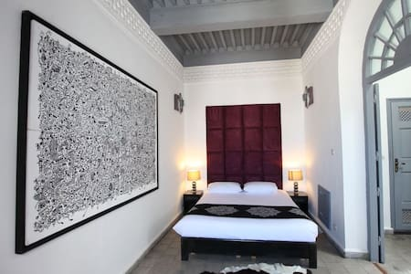 Chambre hote Riad7  4kms de Mazagan - El Jadida