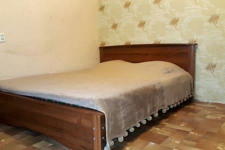 Уютная квартира у Цветника в Пятигорске - Pyatigorsk - Apartemen