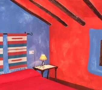 Apartamento rural con encanto parejas - Priego de Córdoba