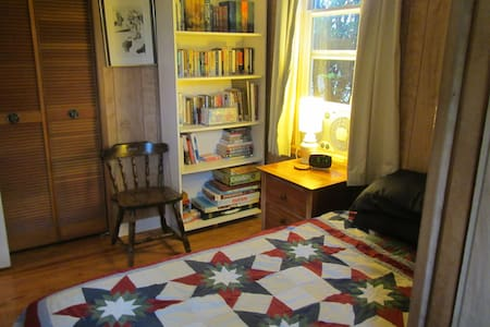 Cozy Room Near Airport & Freeway - Seattle