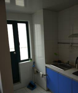所能想像到的房子,在公寓都能找到,並且超乎你的想像 - Sanxing Township