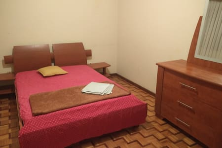 2 Rooms in Gualtar - Gualtar - Casa
