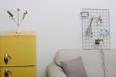 【小小民宿】纯地铁口,日式小清新,靠南京南站夫子庙 - Nanjing - Lejlighed