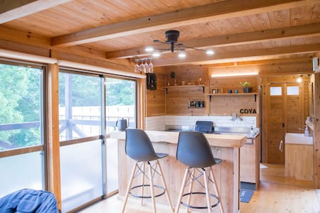 "Cozy cottage ""Tiny house coya"""