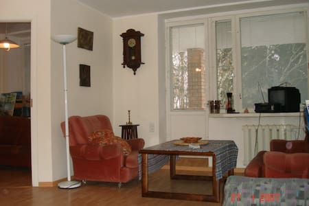 Patio apartment on Istra Reservoir - Istra, Istrinsky District, Moscow Oblast - Byt