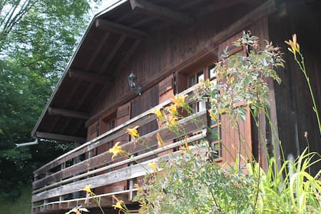 Mini-Chalet in great location - Saint-Gervais-les-Bains - Cabin