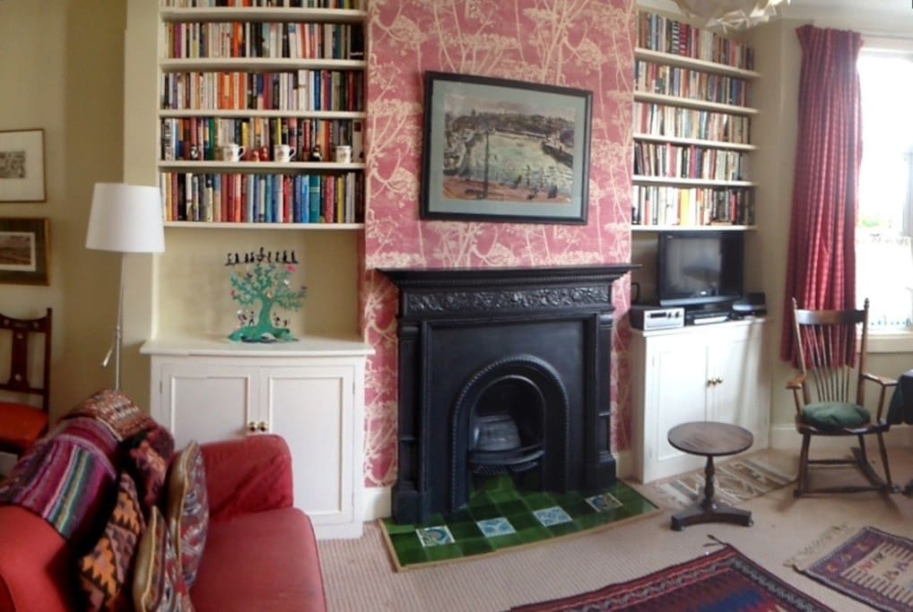 Here is the front half of our sitting room.