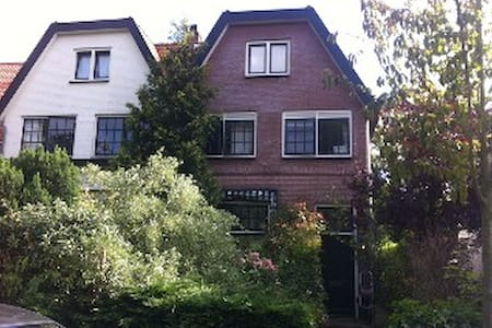 Romantic cottage in rural Amsterdam - Bloemendaal - 一軒家