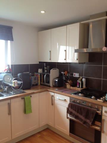 New Build Apartment in Scotstoun - Glasgow - Apartamento
