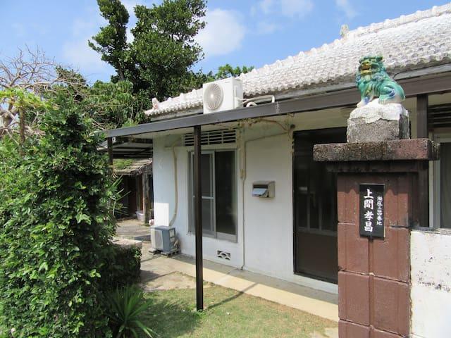 古民家ゲストハウス家守(やーるー)昔ながらの沖縄を感じたい方必見!