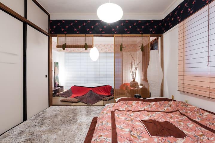 NEO-Geisya+room@SHIBUYA - Setagaya - Leilighet