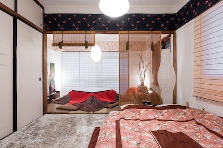 NEO-Geisya+room@SHIBUYA - 世田谷(Setagaya) - 公寓