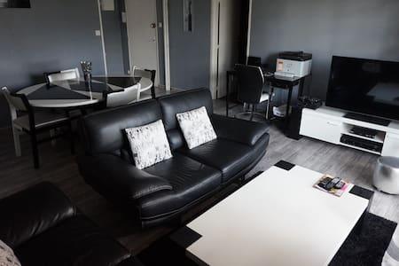 Appartement T2 grand confort avec balcon - Limoges - Apartament