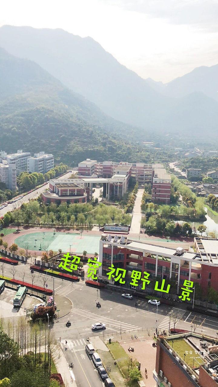 智宿-温州大学城
