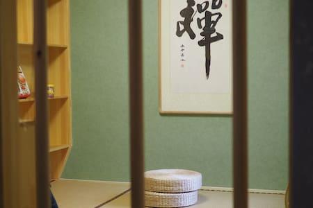 光阴故事|平谷东部山谷中幽静小镇|温馨怀旧文艺|榻榻米房 - Peking