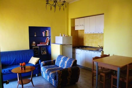 Colorful flat with a beautiful view - Montefiore dell'Aso