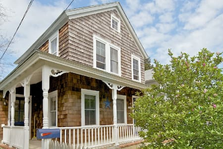 Cute and Updated House in Greenport - 格林波特(Greenport)