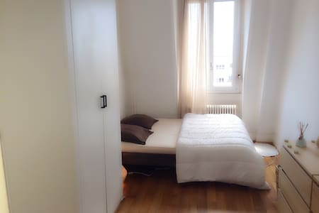 Room for rent in Lausanne center - 洛桑 - 公寓