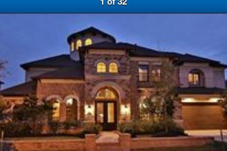 Charming executive home - Cypress