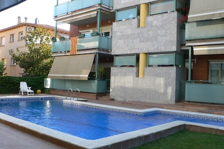 Piso con piscina para 4 personas - Sant Cugat del Vallès - Apartamento