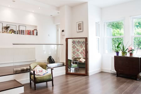 Bedroom & Ensuite ; Ground Floor - Greater London - Apartment