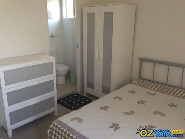 Sunnybank affordable rooms - Sunnybank Hills - Casa