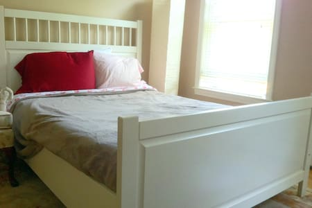 Comfy, close to Yale & Quinnipiac - North Haven - Hus