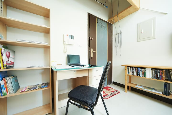 Monthly Apartment at (MTC) NTNU, Taipei