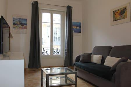Agréable 2 pièces - Centre-ville - Niza - Apartamento