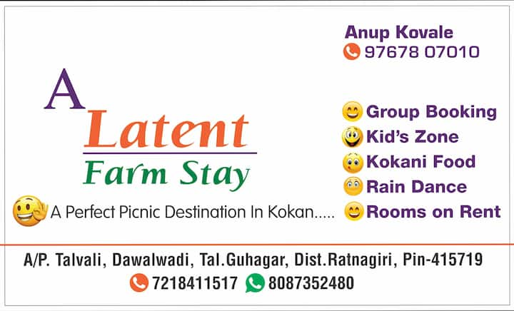 A Perfect Destination For Relaxation In Konkan