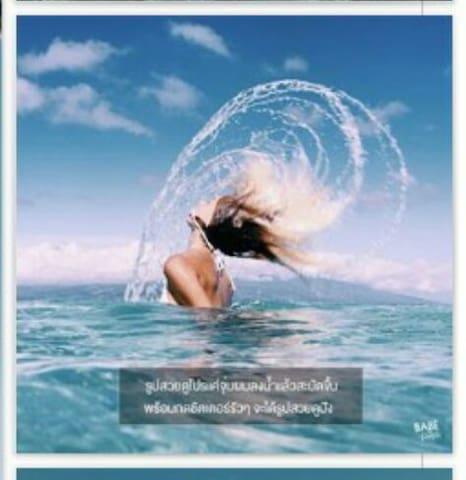title (PHONE NUMBER HIDDEN) - Krung Thep Maha Nakhon - Dorm