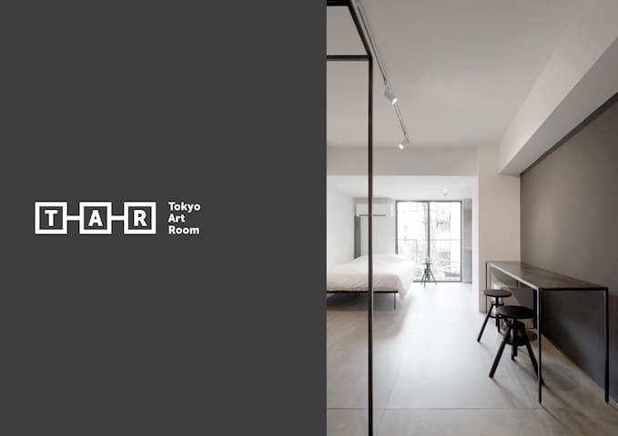 "Custom Designed ""Tokyo Art Room"" - Minato - Apartament"