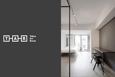 "Custom Designed ""Tokyo Art Room"" - Минато"
